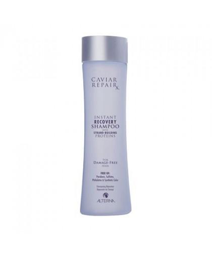 Caviar RepairX Instant Recovery Shampoo 250ml